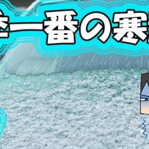 関西 今季一番の寒波襲来 北大阪・茨木市も激寒