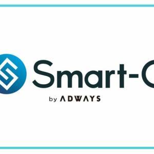 【Smart-Cの口コミ・評判】審査合格のコツやデメリットも解説