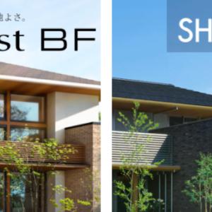 【住友林業BF、積水ハウスシャーウッド】性能やデザイン等の違いを解説