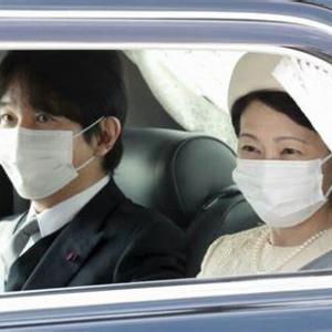 秋篠宮殿下の御考えを微妙に下げる週間ポスト記事