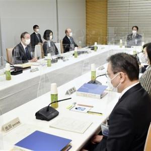 第2回、第3回、安定的な皇位継承策を議論する有識者会議