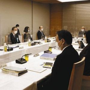 第2回、第3回安定的な皇位継承策を議論する有識者会議 (2)