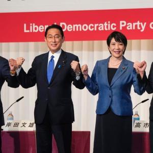 総裁選 エア投票