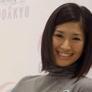 森下千里さん、1年ぶりブログ更新「わたしは元気」
