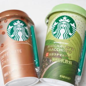 【泥棒】コンビニでレギュラーサイズのカップを購入し、ラージサイズのカフェラテをなみなみと注いだ男を逮捕「20回はやった」。熊本市