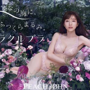 【女子アナ】田中みな実アナ、セクシーランジェリーでふっくら美バスト披露