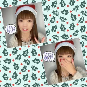 クリスマスイブ&クリスマス♪メリクリ(^^)