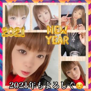 A HAPPY NEW YEAR…2021!あけおめ♪