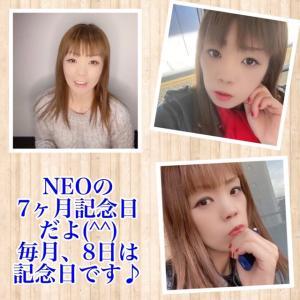 NEOの7ヶ月記念日♪