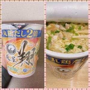 カップ麺、麺屋『翔(しょう)…塩ラーメン』を食べてみた