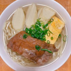 絶品沖縄そば うちのご飯