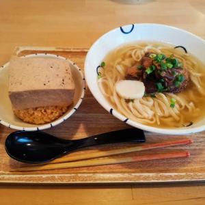 至福の一杯 ミシュラン麺職人 プロデュース