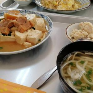 豆腐料理で有名な。。。