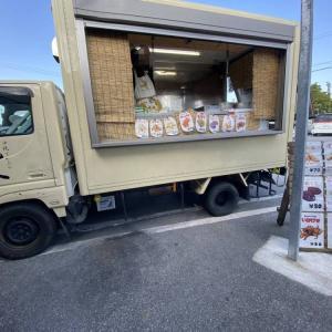 フードトラックで沖縄天ぷらが買える⁉️