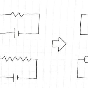 理科苦手克服法2 電気回路