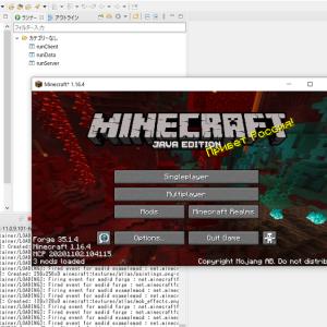 【マインクラフト Modding】1.16での自作Modの作り方 #2 環境構築