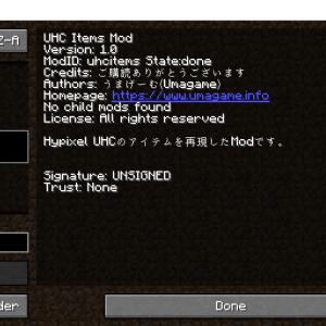 【マインクラフト Modding】1.16での自作Modの作り方 #3 Modの設定