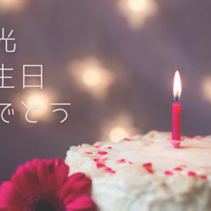 高偉光♡お誕生日おめでとう!『三生三世枕上書』東華帝君役