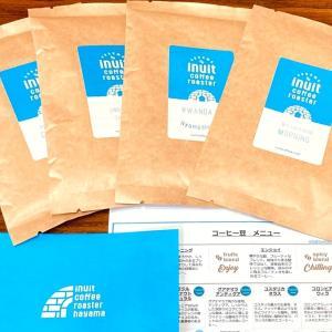 【送料無料】選べる美味しさ!葉山 inuit coffee roasterのコーヒー豆お試しセット