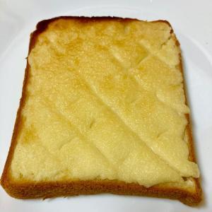 自宅でできる超簡単メロンパン!オーブントースターなしでも作れた!