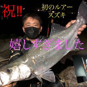 釣り人生初‼️ルアーでBIGな魚❣️
