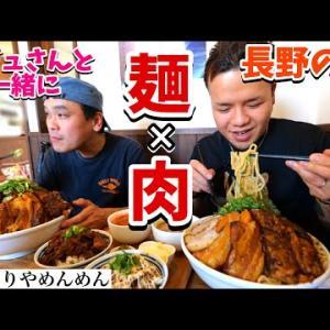 【大食い】可愛い店名とは裏腹に旨いつけ麺を長野で【大胃王】