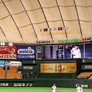 """【野球】巨人の本拠地が「東京ドームのまま」への""""ちょっとした絶望""""…この狭さではパとの格差が埋まらない?  [首都圏の虎★]"""