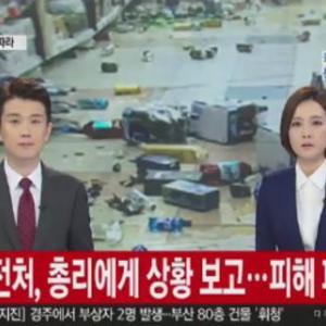 韓国、犯罪者900人を市中に解き放つwwwwwwwwwwwwwww