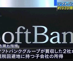 【企業】ソフトバンクG、孫社長「ウィーワーク21年に黒字化へ」