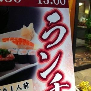 【コロナ】西村担当相、外食ランチも自粛呼び掛け 「しばらく家庭で食事を」  [trick★]