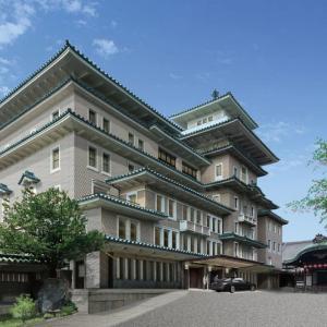 【ホテル】帝国ホテル、京都・祇園に新ホテルを2026年春オープンへ。30年ぶり新規開業。「弥栄会館」の一部を保存活用  [少考さん★]