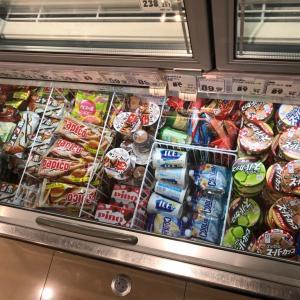 アイスこの中でどれ食べたい?(画像あり)  [144189134]