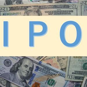 IPO今年の目標
