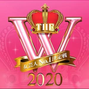 「女芸人No1決定戦THE W2020」優勝は誰に?吉住それとも、紅しょうが?ファイナリスト出場者10組紹介!