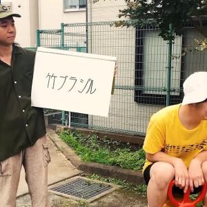 【おもしろ荘】ダイヤモンド(芸人)のプロフィール、インスタ・ツイッターは?ぐるナイ出演!