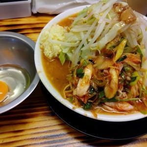 ラーメン鬼首小松島店「辛い豚ラーメン+生卵+ネギキムチ」を実食