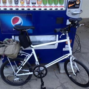 折り畳み自転車 過去に所有した物