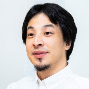 ひろゆき氏「日本の法では無能をクビに出来ないので、優秀な若者の給料を低くして無能を温存します。 無能が多数派なので、優秀な若手は無意味な慣習を押し付けられ潰されたりします。」