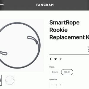 Smart Ropeのメーカー正規の交換ロープを買う!