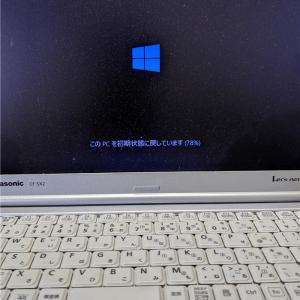使わなくなったLets noteを初期化する。初めてのWindowsの初期化
