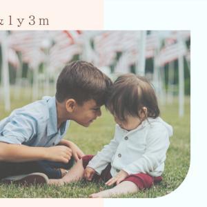 <育児日記#2> 3歳3ヶ月+1歳3ヶ月