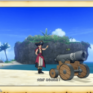 【ドラクエ10】新職業は「海賊」!!果たして使えるのか?
