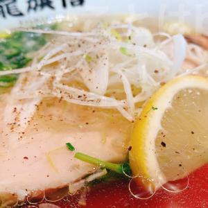 【難波/ラーメン】龍旗信RIZE(リュウキシンライズ)大阪なんば店の店舗情報と実食レポ