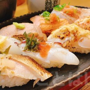 【裏なんば/寿司】ときすし 本店の店舗情報と実食レポ