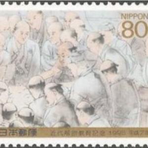 医学切手アラカルト-14.腑分け-