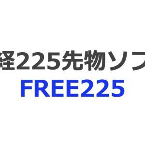 FREE225の7月28日のトレード結果