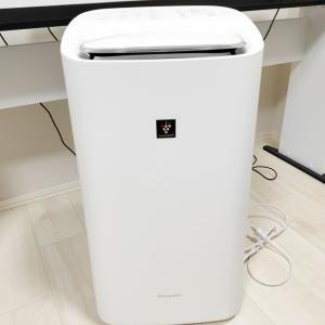【口コミ】シャープ除加湿空気清浄機「KI-LD50」運転音・電気代は?評判まとめ