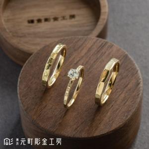 [結婚指輪を手作りできる人気店]鎌倉彫金工房
