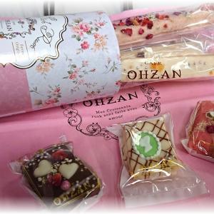 CAFE OHZAN