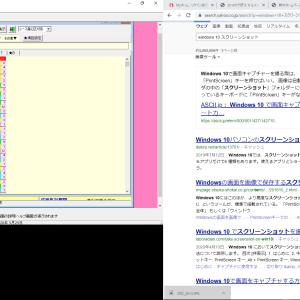 【リハビリ】徹夜して構築したデータベースは・・・